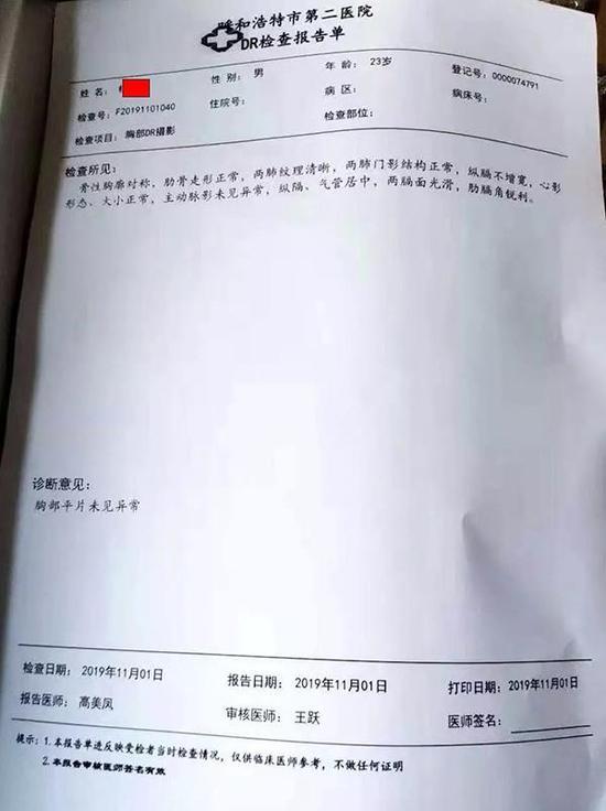 2016香港葡京赌侠资料 事关生活方方面面!河南拟立项202项河南省地方标准征求意见