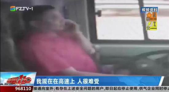 突发心脏病司机为保乘客安全 坚持驶出高速后离世