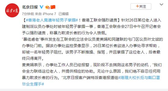 「乐橙网上开户」国庆南通23座博物馆免费开放掀起参观热潮