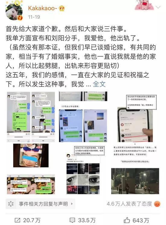 「凯时娱乐网络赌博」台湾刘兆玄成都推新书 希望以成都为背景创作小说