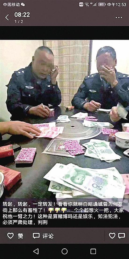 城管人员穿制服赌博视频截图 来自春城晚报