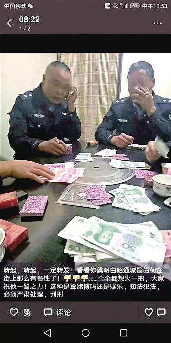 城管人员穿制服赌博视频截图。来自春城晚报