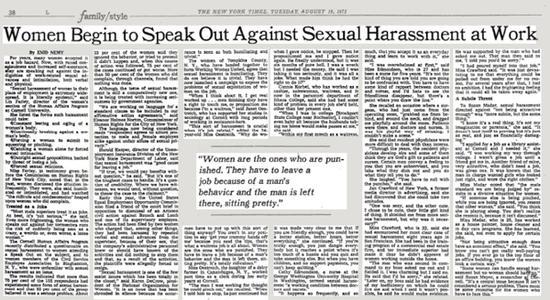 """""""性骚扰""""一词登上《纽约时报》标题。 《纽约时报》2018-08-22 资料图"""