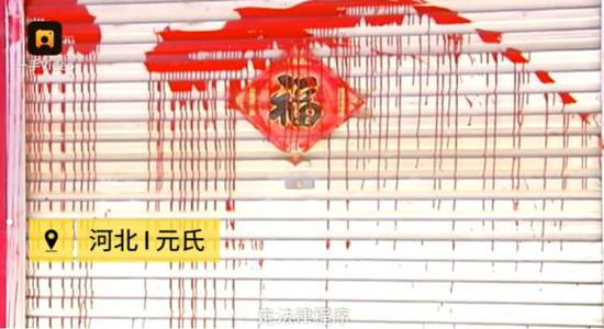 ▲讨债人在债主门上泼油漆 梨视频 截图