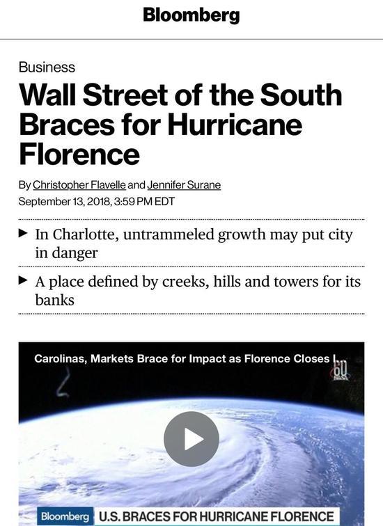 别吹美飓风像怪兽 更大个山竹都到中国家门口了