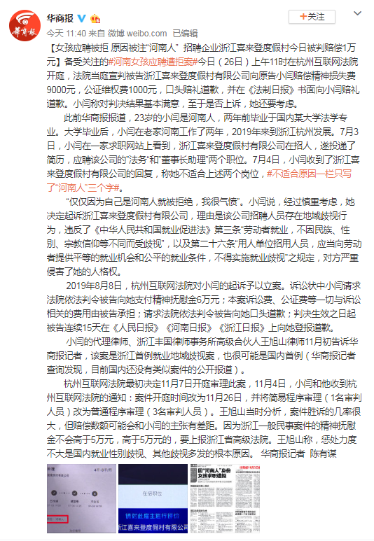 体球网手机比分旧版·台风利奇马上海辖内保险理赔进展:接到报案1.3万件,报损金额1.89亿元