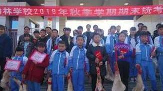 贵州一小学奖励90名优等生3000斤猪肉