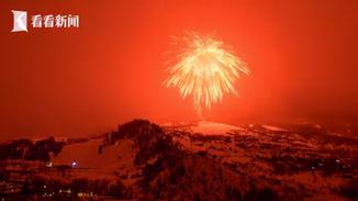 美国放全球最大烟花 映红黑夜场面壮观
