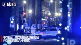 美国华盛顿市中心发生枪击案致1死1伤