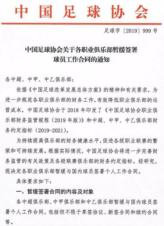 辉煌国际注册送37筹码|何君尧遇袭后多次发声,病床上仍心系香港:止暴制乱非常重要