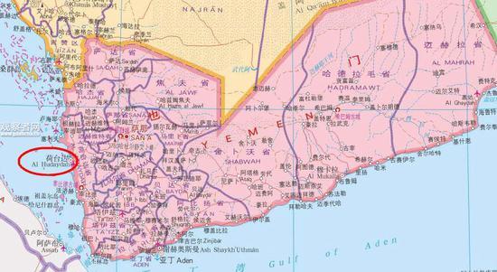 也门荷台达港 图中红圈处