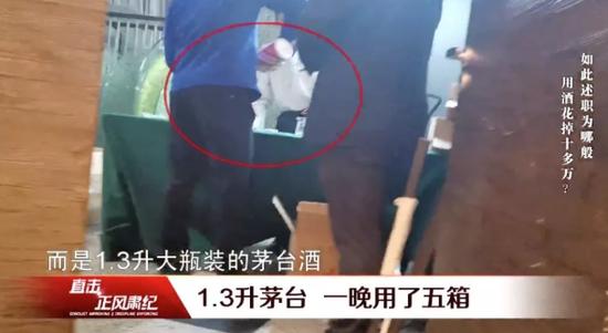 一晚喝掉16万茅台 国企负责人: