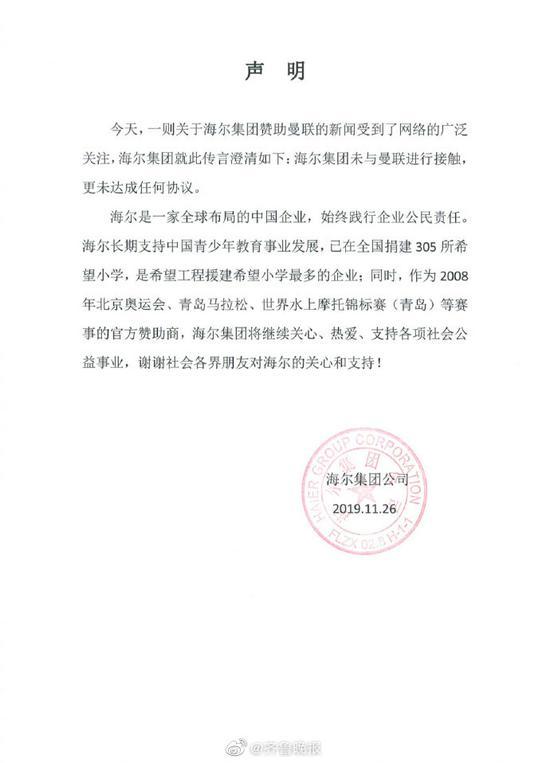 bbin彩金怎样算新闻-中国科学家成功研制阿尔茨海默病原创新药