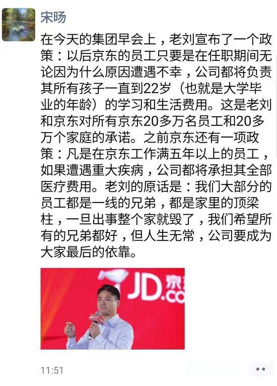 """百乐彩是真的么_""""14岁香港少女被性侵""""是真的 罗范椒芬再次确认"""