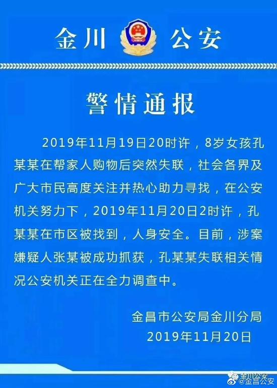 众赢钱包app手机版|天津新港商圈新金融大厦楼盘8月写字楼的出售价格20748元/㎡