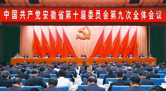 安徽省委全会决议:要主动参与全球分工