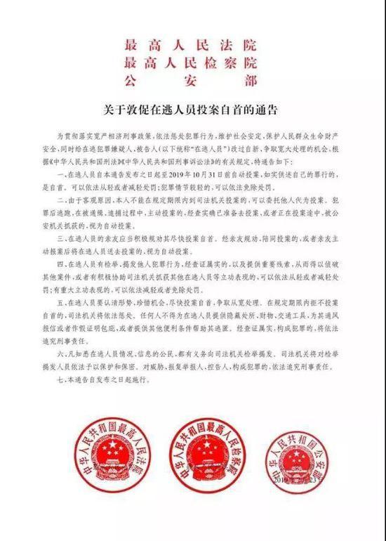 云南发扑克通缉令:神秘黑桃A无照片 杀人在逃20年|云南