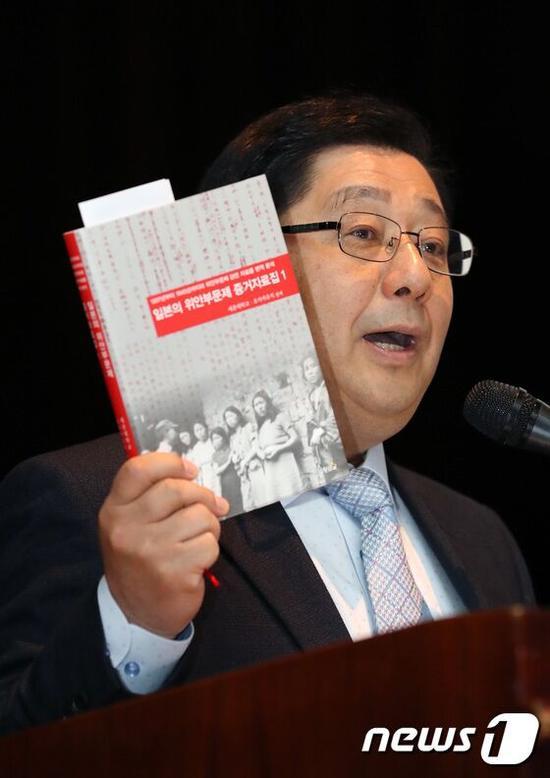 保坂祐二手持新书《日本的慰安妇问题证据资料集1》
