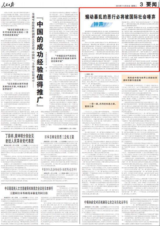 疯狂7bbin 罚单落地 南京证券股权质押业务叫停3个月!监管继续加码