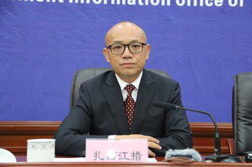 西藏自治区政府副秘书长扎西江措被查图片