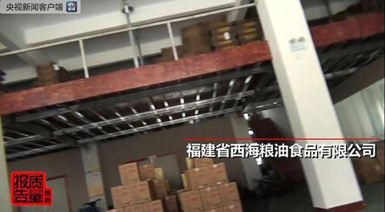 广东快乐十分官网 10