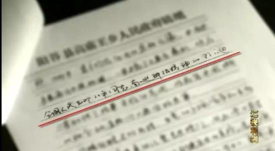 """今天这个""""买官""""老虎受审 曾6年提6级百变闺秀下载"""