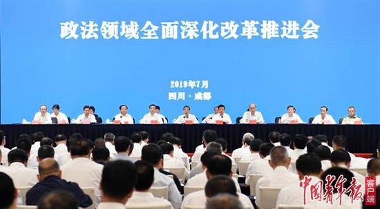 <b>中央政法委:外籍人员来华管理政策要有序可控</b>