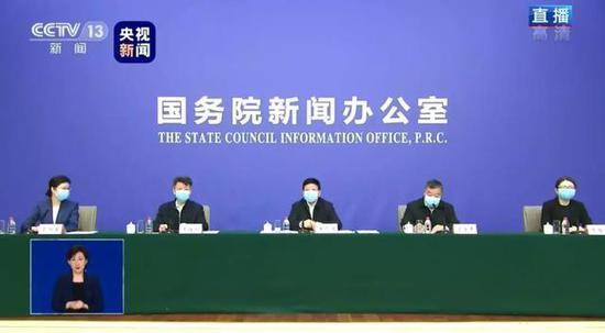 国新办发布会开到武汉 王贺胜新身份首次亮相图片