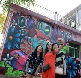 秦岭乡村里的涂鸦艺术节