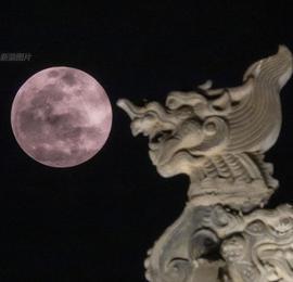 """元宵节邂逅""""超级月亮"""" 下次相遇要等9年"""