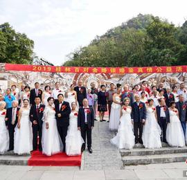 广西桂林百对老人同庆金婚银婚