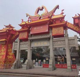 济南趵突泉开园现场:20名游客进入,记者比游客还多