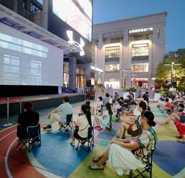 露天电影还没看够,露天电视又来了,第26届上海电视节开幕
