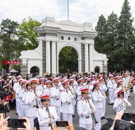 清华大学110周年校庆