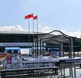 第44届世界遗产大会即将在福州开幕