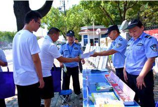 苏州吴中警方开展大型公益普法系列宣传活动