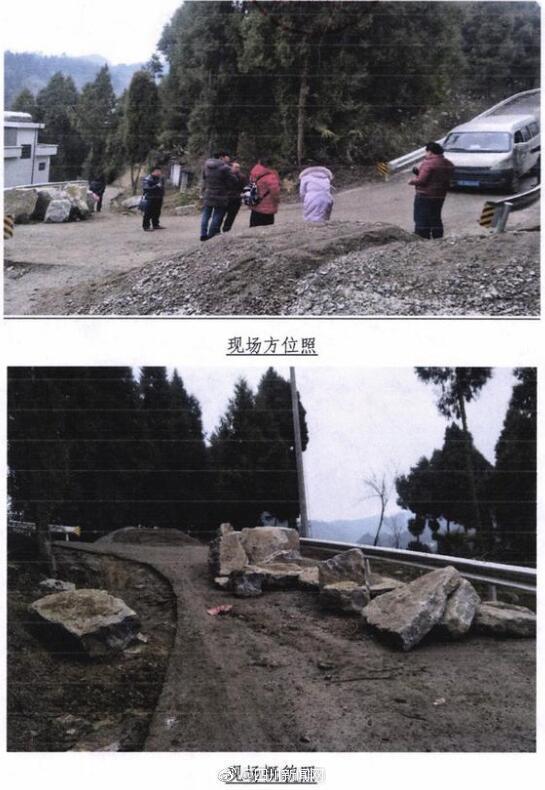 现场 @四川新闻网 图