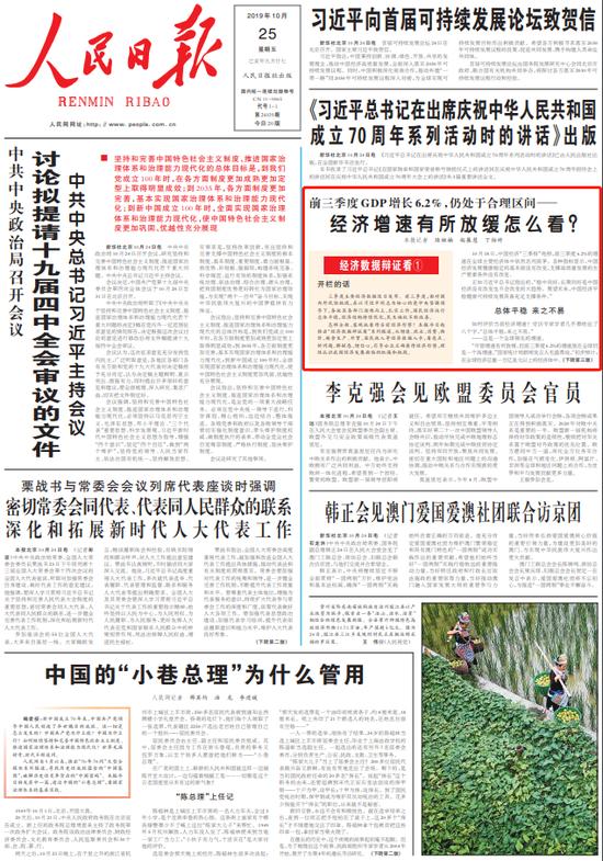 """网站提款被黑·军味足,战味浓!""""江淮雄鹰""""运动会火爆开战"""
