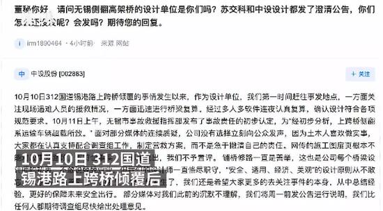视频截图,来源:澎湃新闻