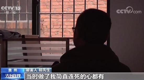 """波音国际网址·上海首例""""咸猪手""""入刑案宣判 男子地铁内猥亵两名女子获刑六个月"""