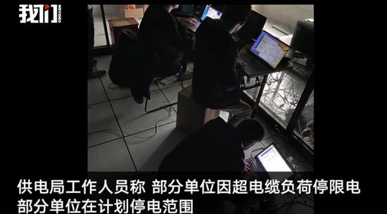 新京报社论:对个别省份电力暂时短缺不必太紧张图片