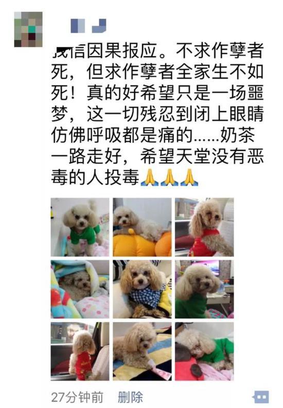 """受害业主所发朋友圈 本文图片均来自""""贵阳晚报""""微信公号"""