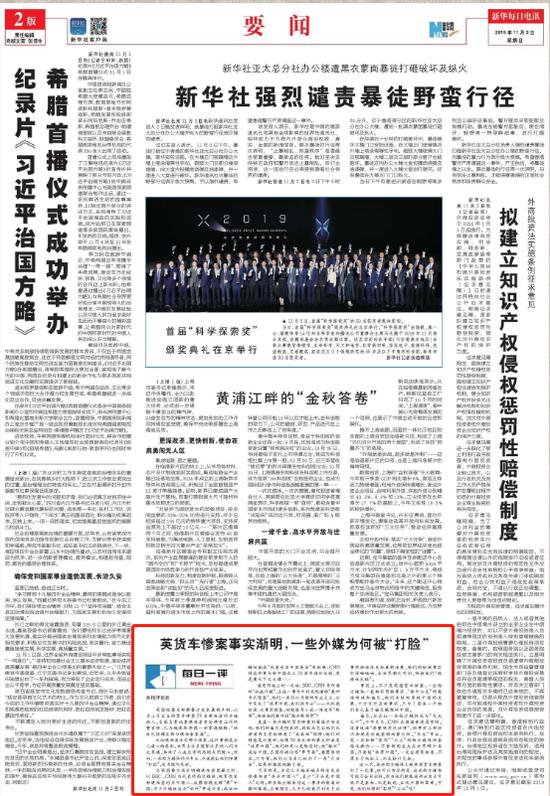 「盈胜娱乐场首页」iOS12系统最新概念设计亮相!