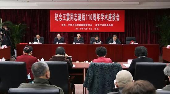 3名卸任副国级领导参加了纪念他的座谈会仙台初见五城楼