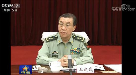 王建武中将 CCTV-7频道军事报道 截图