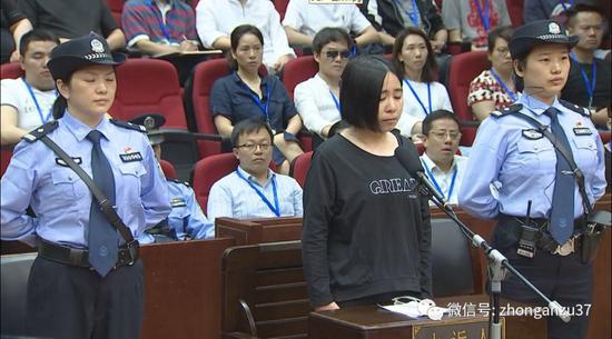 """▲5月17日,杭州""""保姆纵火案""""当事人莫焕晶上诉一案,在浙江省高院开庭审理。"""