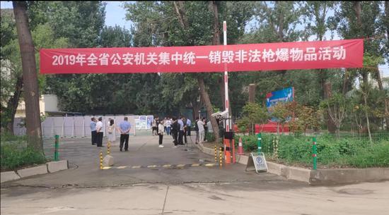 河北警方:今年以来抓获涉枪涉爆犯罪人员1094人|澎湃新闻|党委副书记