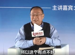 视频|人大教授金灿荣:对国家要求最高的是中国网民