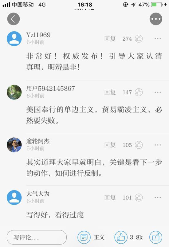 北京赛车计划苹果手机软件