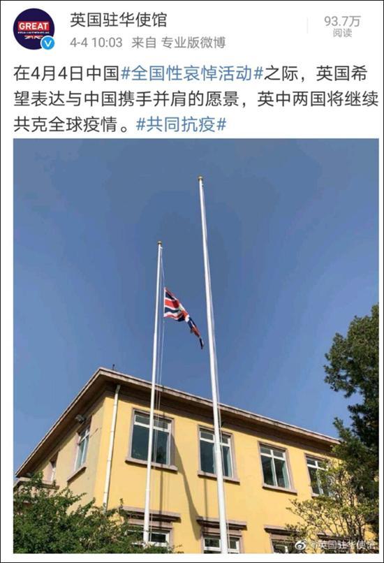 今天,多个欧洲驻华机构这样哀悼图片